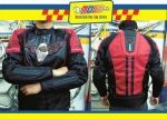 Jaket Contin Speed Trap