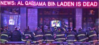 Η ΛΙΣΤΑ ΜΟΥ: Ο TOP SECRET κόσμος μετά την 11η Σεπτεμβρίου και τ...
