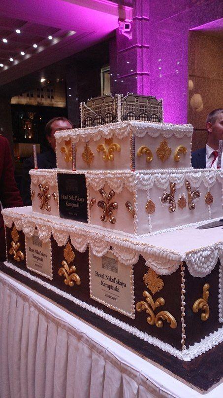 Grand Opening Cake )))