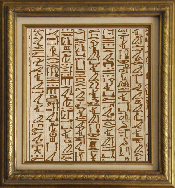 1000 images about egyptian wall decor on pinterest for Ancient egyptian decoration