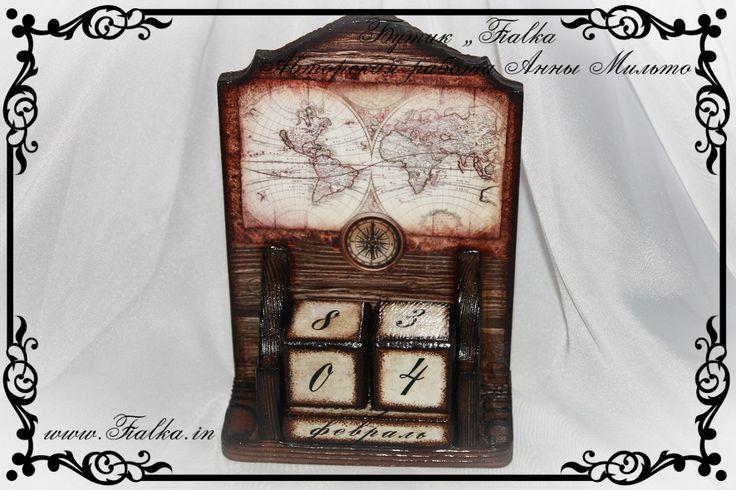 вечный календарь, старая карта, путешествие,decoupage, old map, the map, kalndar, travelers