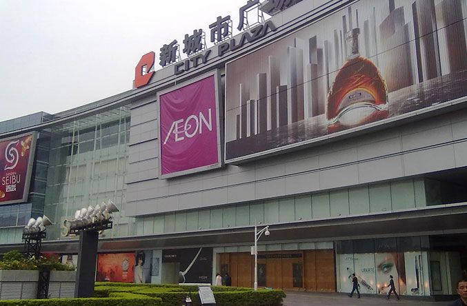 Shopping at Citic City Plaza in #Shenzhen #China http://shenzhenshopper.com/432-citic-city-plaza-shenzhen.html