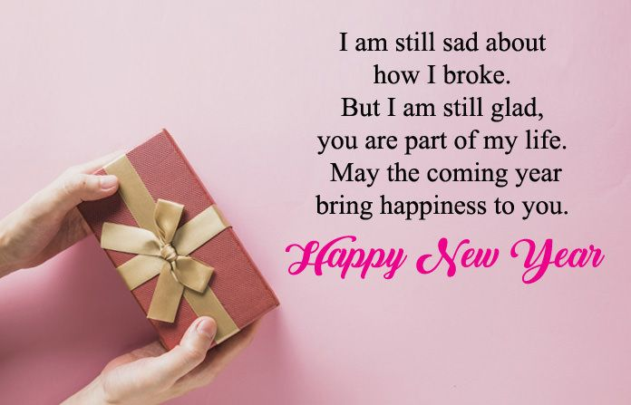 Happy New Year Ex Happy New Year Wishes New Year Wishes New Year Wishes Quotes