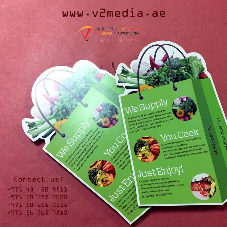 Sample flyers for layout By V2 Media  www.v2media.ae ☎️ Contact us : + 971 4 320 5511 +971 50 797 2020 +971 50 651 0355 +971 56 265 9810 SERVICES: #Logos #Design & #Layout #PaperBags #Brochures #Leaflets & #Flyers #Business #cards #Posters #Stickers#PopUp #Banners #RollUp #print #printingpress #dubai #affordable #quality #brochure