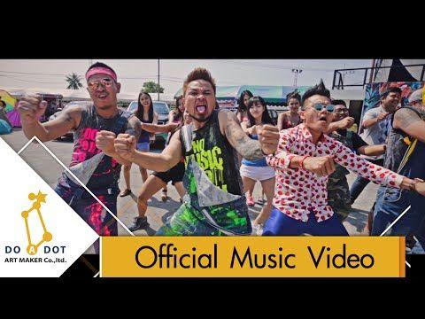แซ้บฟ้อ Feat.แจ๊ส ชวนชื่น,โก๊ะตี๋,หญิงแย้ - 3.50 บาท [Official MV] - YouTube