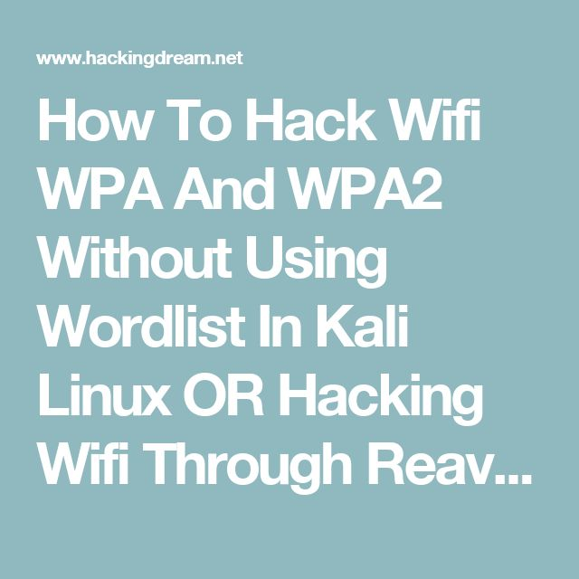 How To Hack Wifi WPA And WPA2 Without Using Wordlist In Kali Linux OR Hacking  Wifi Through Reaver  - Hacking Dream