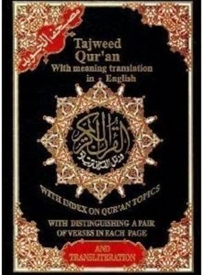 Tajweed Quran with Meaning Translation in English and Transliteration: With Index on Quran Topics (Hardback)