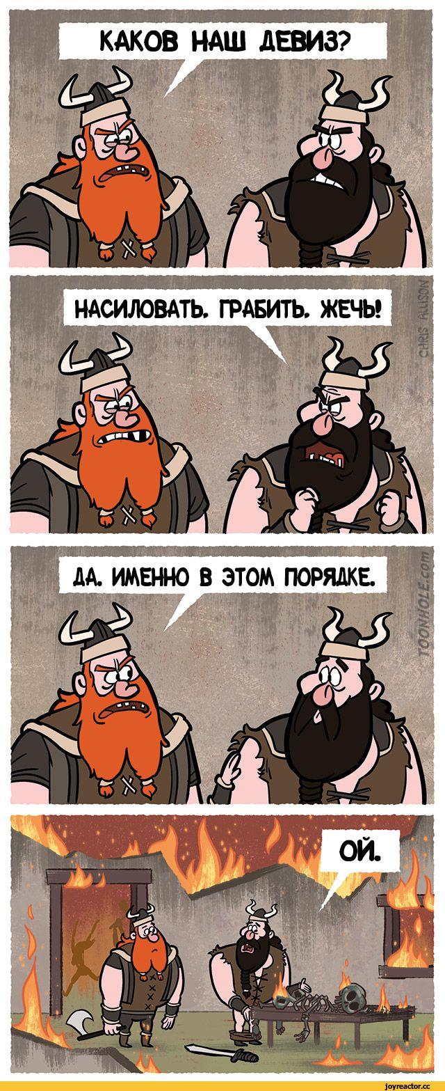 toonhole,Смешные комиксы,веб-комиксы с юмором и их переводы,перевел сам