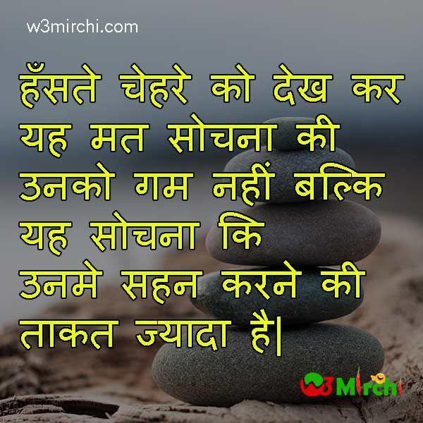 Attitude Motivational Quotes In Hindi: The 25+ Best Friendship Quotes In Hindi Ideas On Pinterest