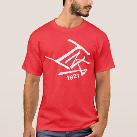 InKa1821 - Mens Shirt (Red) - click/tap to personalize and buy