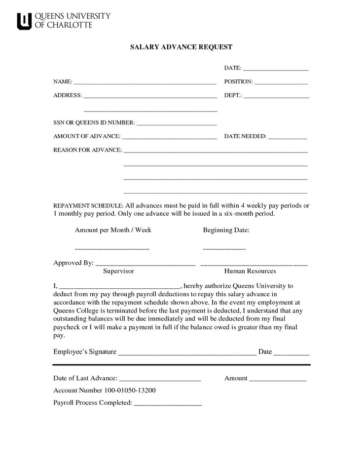 Company Advance Salary Application Format Download  Google Search