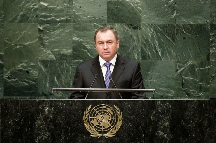 Belarus: Equality must be driving force of new development agenda, Belarussian minister tells UN