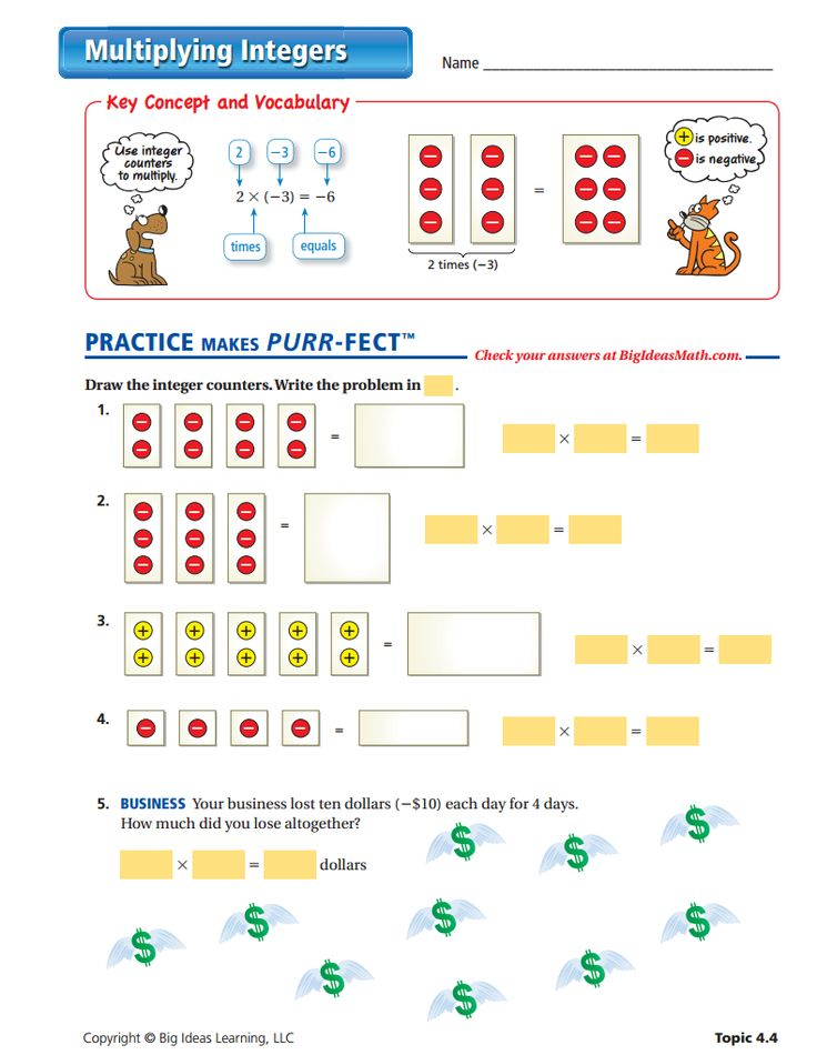Printables Multiplying Integers Worksheet worksheets and integers on pinterest