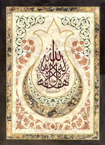 الله لا اله الا هو LEVHA Hat: Fevzi GÜNÜÇ'ten resmeden Mustafa PARILDAR Yazı Türü: Celi Sülüs