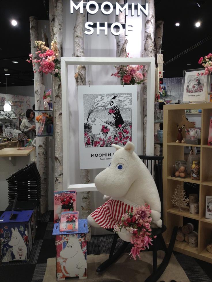 Moominshop in Futagotamagawa,Tokyo '13/04/07