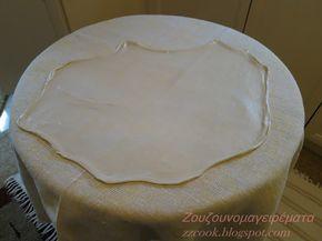 Ζουζουνομαγειρέματα: Σπιτικό φύλλο κρούστας επιτραπέζιο!
