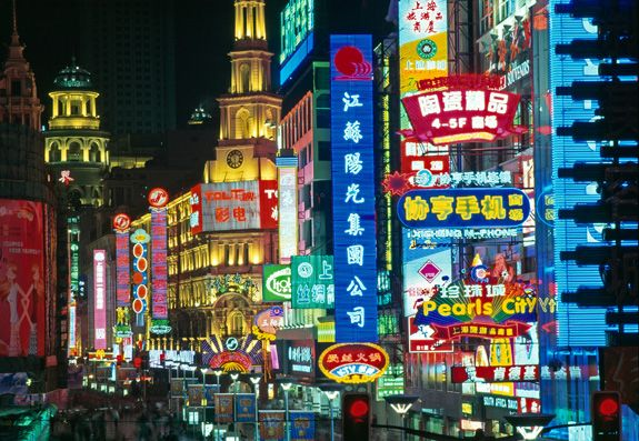 Shang Hai, China - Been here!