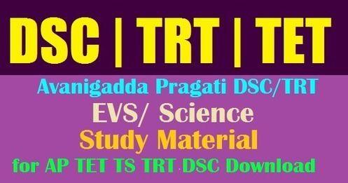 Avanigadda EVS/ science Content Bit Bank for DSC TRT SGT and