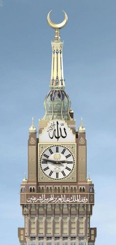 Mecca Clock Tower: largest, tallest and the biggest.