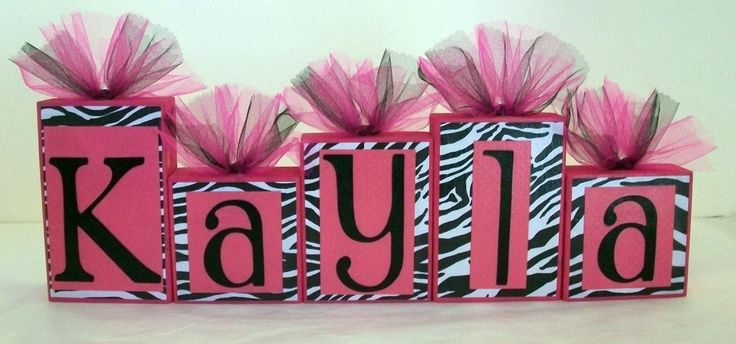 Custom order for texaslady2010 zebra print with hot pink for Animal print baby shower decoration ideas
