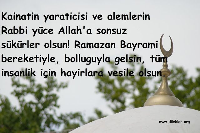 En Guzel 2019 Ramazan Bayram Mesajlari Ramazan Mesajlar Ale