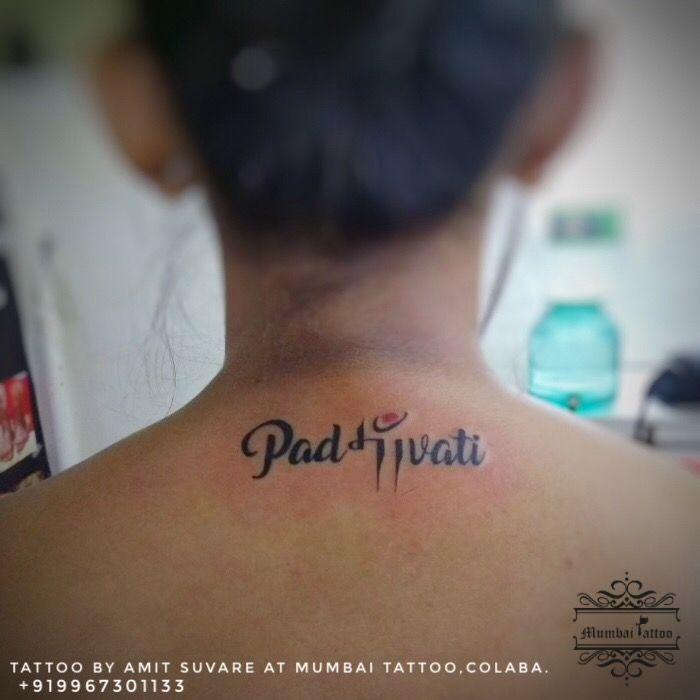 Padmavati Mumbaitattoocolaba 919967301133 Tattoo Nametattoo Lettertattoo Ink Mumbai Padmava Name Tattoos On Arm Hand Tattoos Name Tattoo Designs