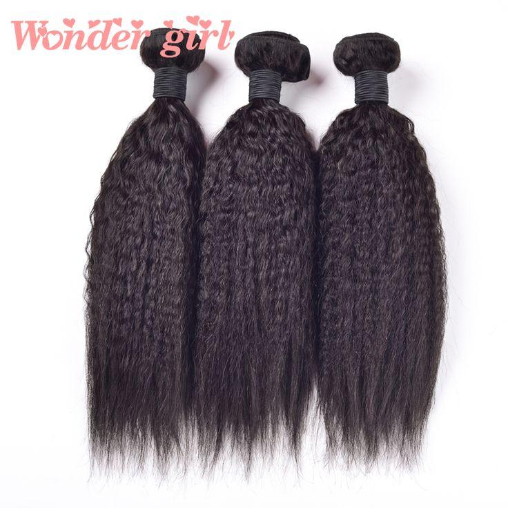 Brazilian Kinky Straight Hair Weave 3 Bundles Brazilian Virgin Hair 8''-28'' Cheap Brazilian Hair Weave Bundles Wonder Girl Hair