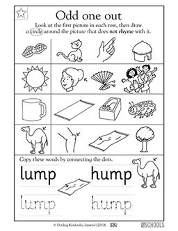 Preschool Letter Worksheets Free  Best G Images On Pinterest  Reading Worksheets Vowel Sounds  Mental Maths Worksheets Year 5 Word with Esl Personal Pronouns Worksheet Excel Free Printable Reading Worksheets Word Lists And Activities  Page  Of    Sixth Grade Spelling Worksheets Pdf