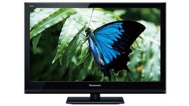 http://www.moneylion.co.uk/utilities/digitaltvdeals tv deals