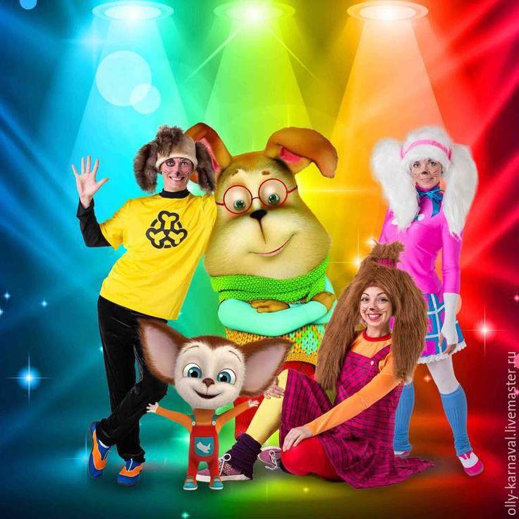 """Купить Костюмы персонажей из мф """"Барбоскины"""" - разноцветный, барбоскины, лиза барбоскина, роза барбоскина, дружок #Барбоскины , #ЛизаБарбоскина, #РозаБарбоскина, #дружок, #cosplay, #costume"""