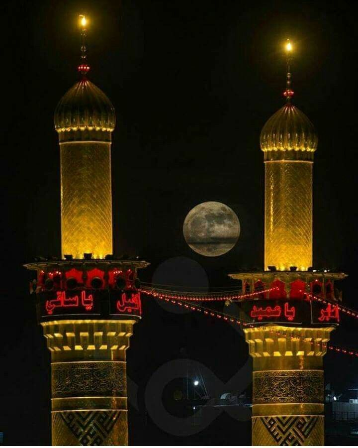 We can see two moons only in Karbala at the same time