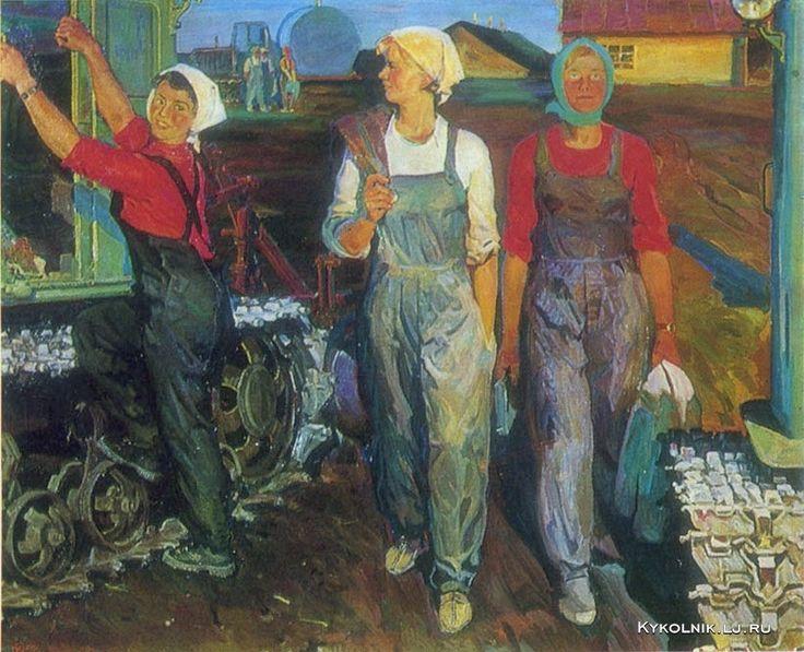 Томенко Григорий Алексеевич «Потомки Паши Ангелиной» 1975