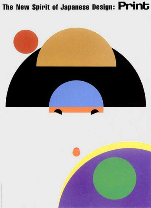 Japanese Poster: Geometric Geisha. by Ikko Tanaka
