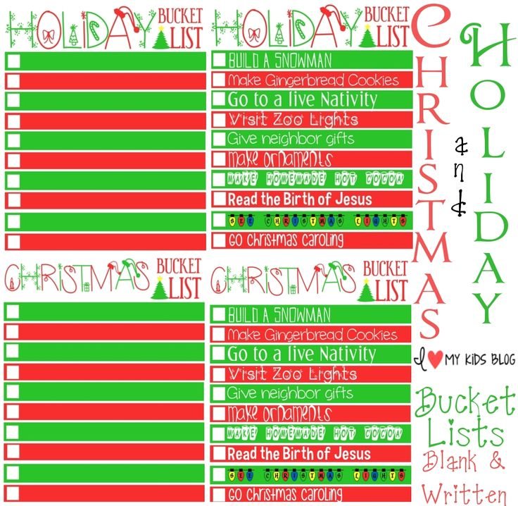 Christmas List Maker Printable - Windenergyinvesting