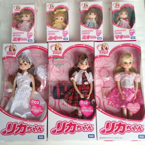 Takara-Tomy-Licca-Doll-Outfit-Blythe-Pullip-Chan-Collectible-7-Options-Bran-new