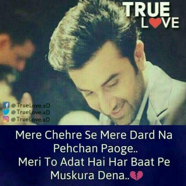 Sad Boy Alone Quotes: 17 Best Images About Hindi Shayari On Pinterest