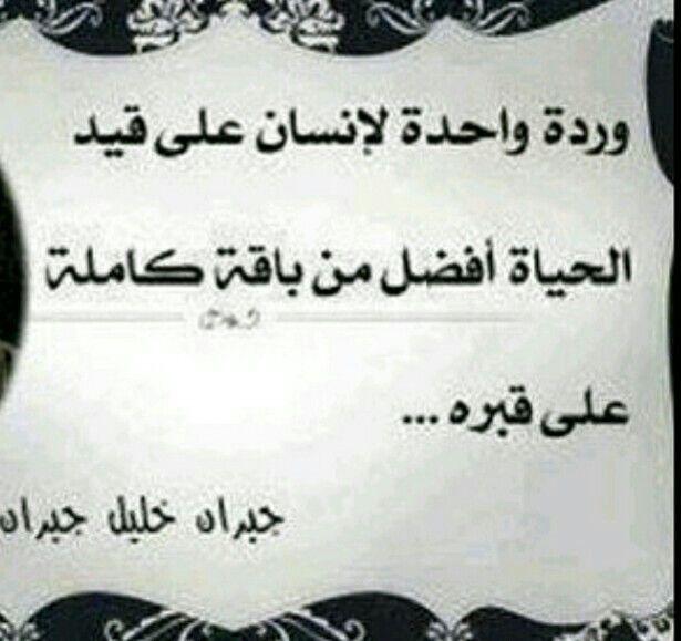 نكران الجميل Math Arabic Calligraphy Calligraphy