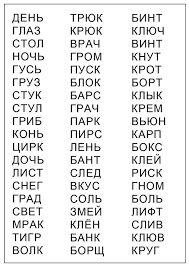 Картинки по запросу печатные задания к кубикам зайцева