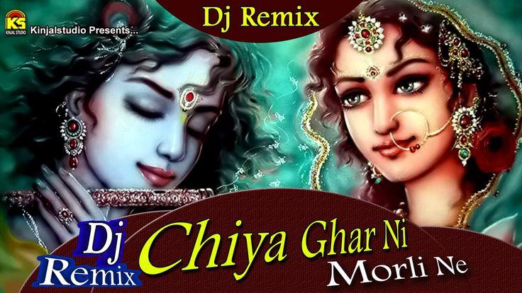 Gujarati Dj Remix Song l Chiya Ghar Ni Morli Ne l Popatji Thakor l Gujar...