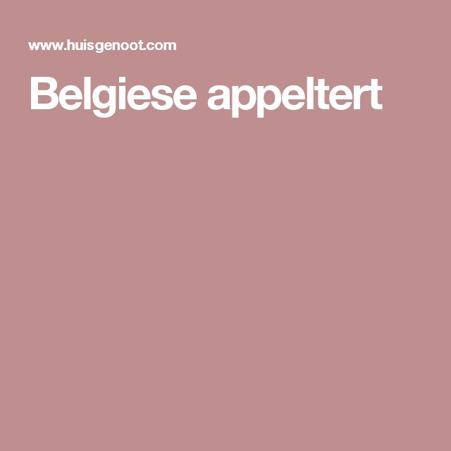 Belgiese appeltert