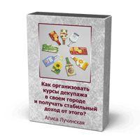 DCPG.ru: 13626.gif (200×200, 16 КБ)