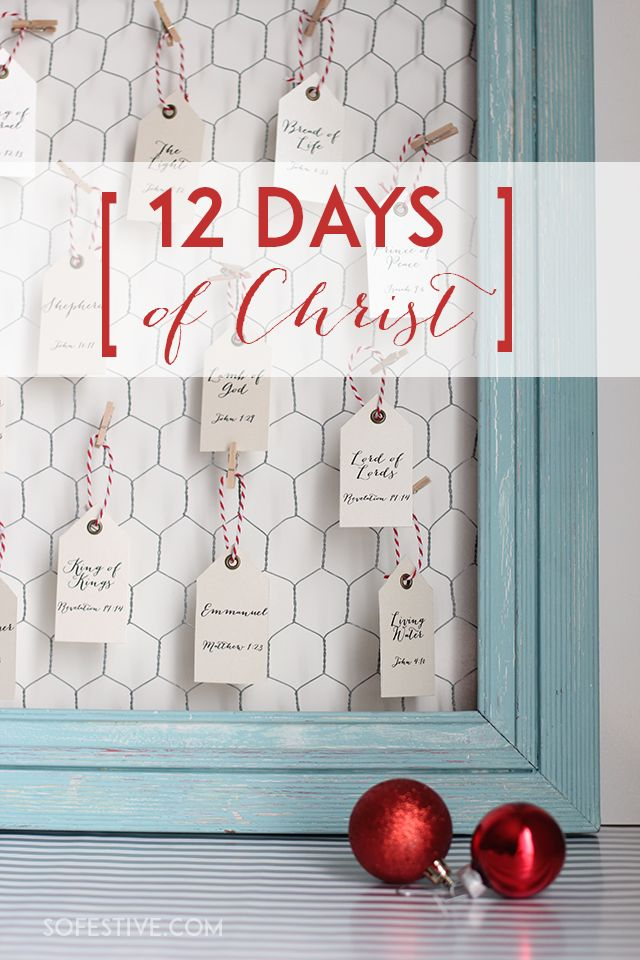 Good 12 Days Of Christmas Gift Ideas For Girlfriend Part - 6: 12 Days Of Christ- Christ-Centered Christmas Gift Idea