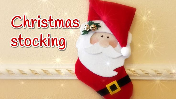 DIY Christmas crafts: CHRISTMAS STOCKING no sew - Innova Crafts
