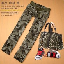 2017spring and autumn Camouflage casual pants female trousers military pants low-waist pants straight pants(China (Mainland))