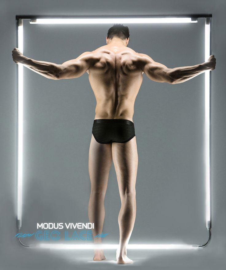 Modus Vivendi Geo Lace Line - The Underwear Expert