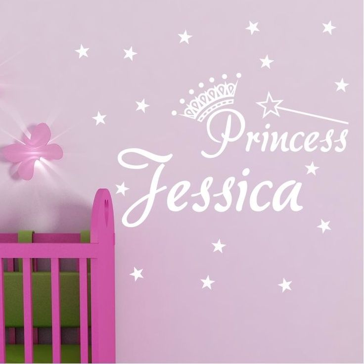 CUSTOM PERSONALIZED GIRL CHILD NAME PRINCESS TIARA CROWN Vinyl Wall Decal Decor