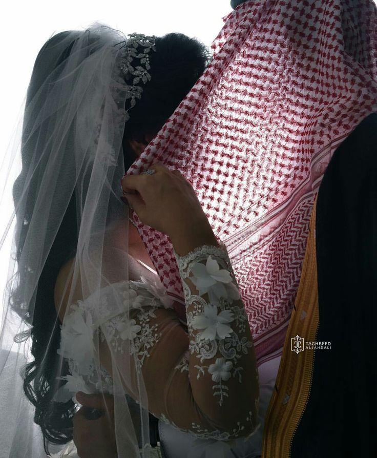 Arab wedding cute