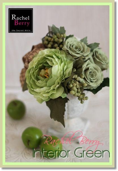 created in lesson--Green for Interior☆|Rachel Berry the Secret Attic