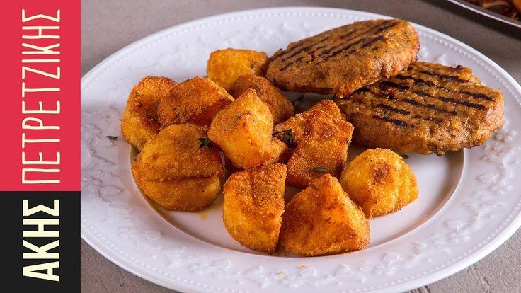 Πατάτες Ψητές στο φούρνο | Kitchen Lab by Akis Petretzikis