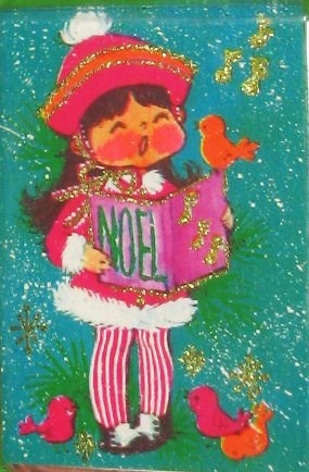 1960's Christmas Card... These colors are so fun!